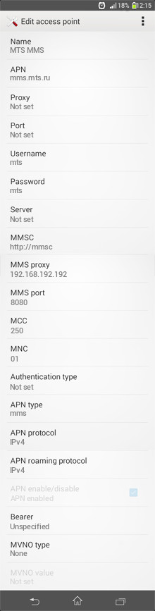 MTS MMS APN settings for Android