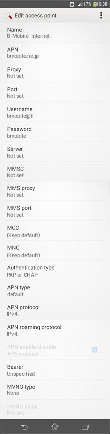 B-Mobile  Internet APN settings for Android