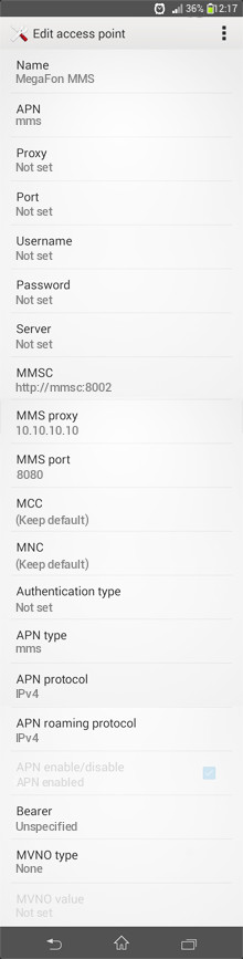 MegaFon MMS APN settings for Android