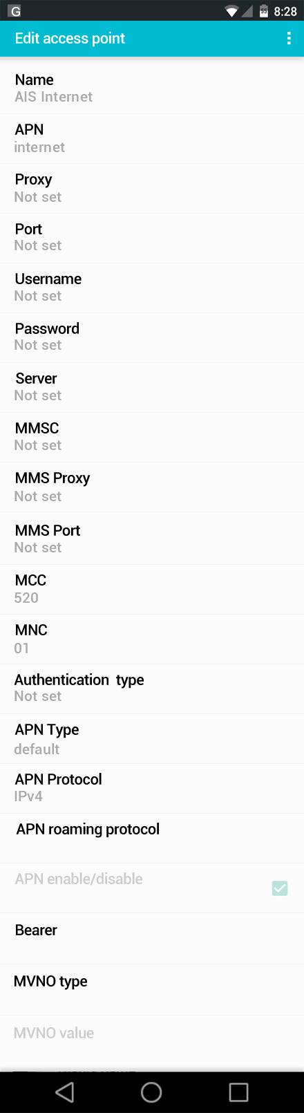AIS Internet APN settings for Android screenshot