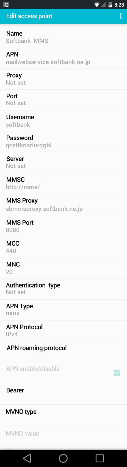 Softbank  MMS APN settings for Android screenshot