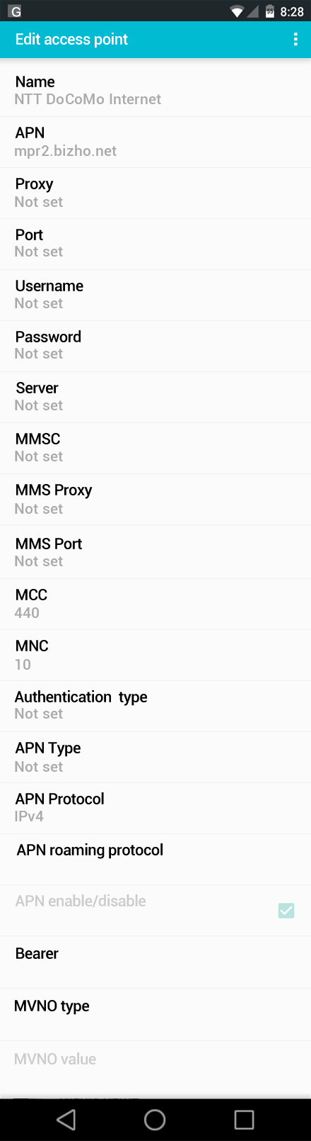 NTT DoCoMo Internet APN settings for Android screenshot