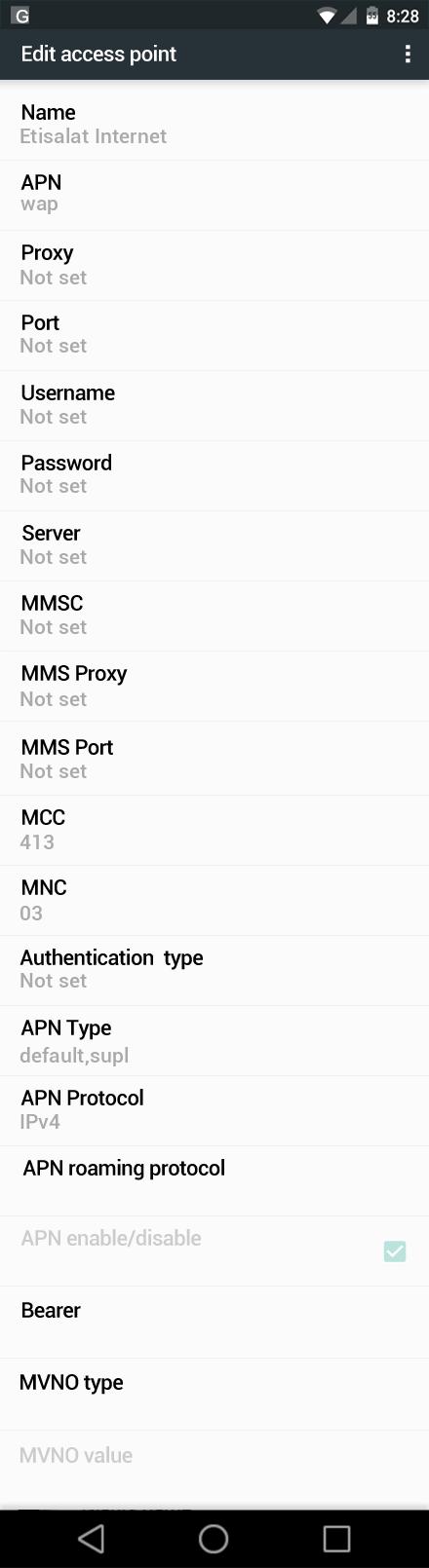 Etisalat Internet APN settings for Android Marshmallow screenshot