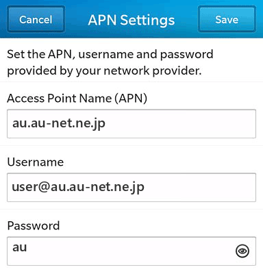 au by KDDI Internet APN settings for BlackBerry 10 screenshot