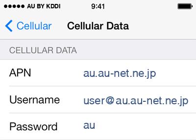 au by KDDI Internet APN settings for iOS9 screenshot