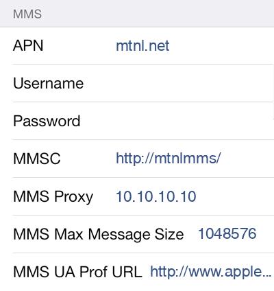 MTNL MMS APN settings for iOS8 screenshot