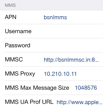 BSNL MMS APN settings for iOS8 screenshot