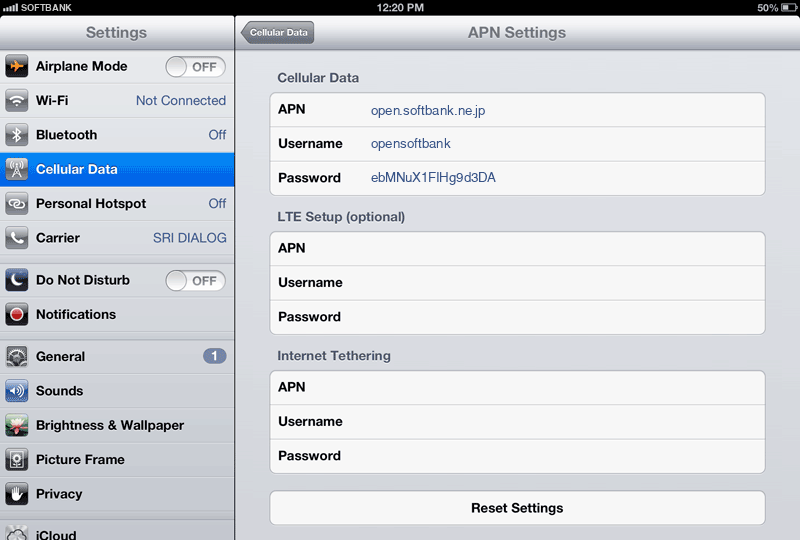 Softbank  Internet APN settings for iPad screenshot